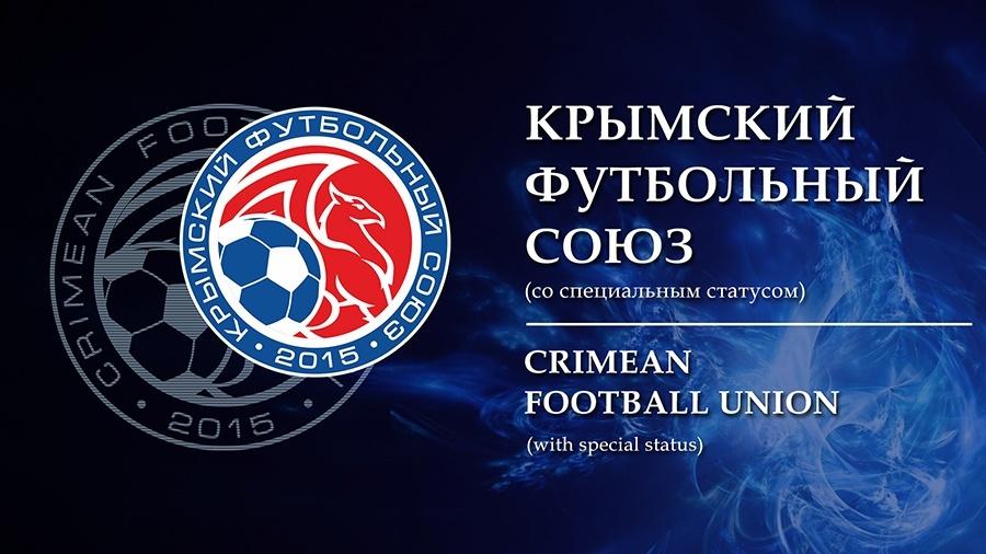 Крымский футбольный союз онлайн матчей [PUNIQRANDLINE-(au-dating-names.txt) 40