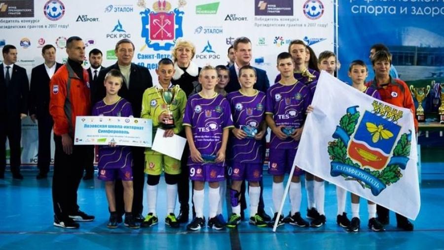 Детско- юношеский футбольный интертат москва