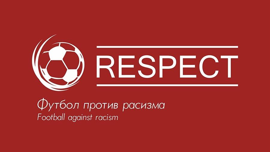 Английский футбольный союз сайт