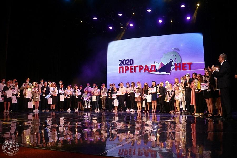 Крымский футбольный союз наградил участников седьмой ежегодной премии общественного признания «Преград Нет»